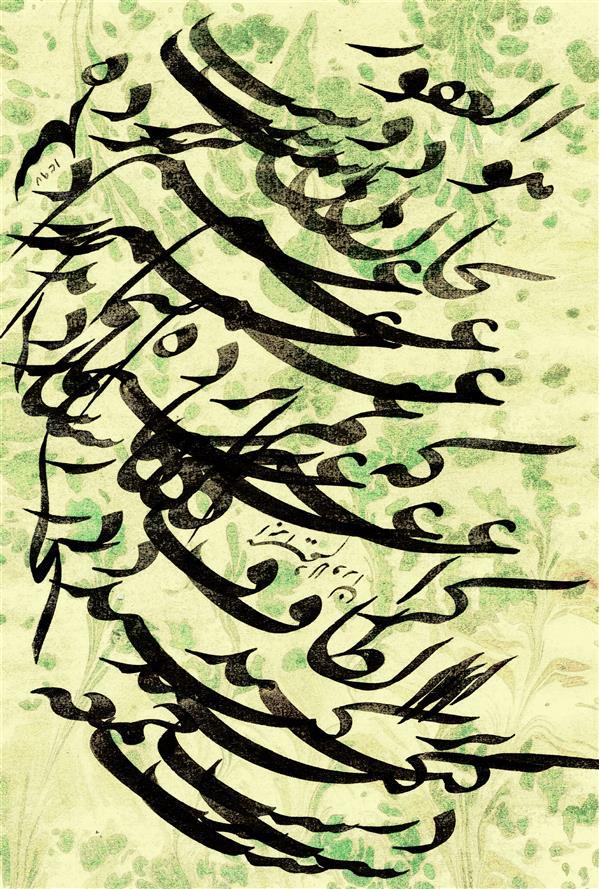 هنر خوشنویسی اشعار حافظ ابراهیم دلاوران سیاه مشق نستعلیق ابر وباد دست ساز