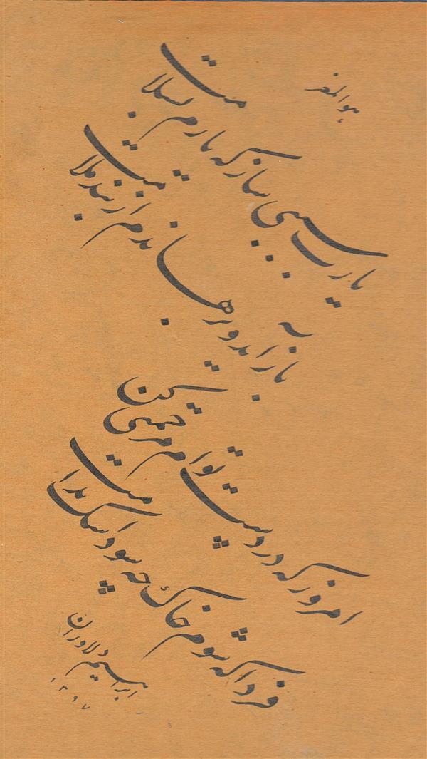 هنر خوشنویسی اشعار حافظ ابراهیم دلاوران چلیپای نستعلیق بر روی کاغذ آهار