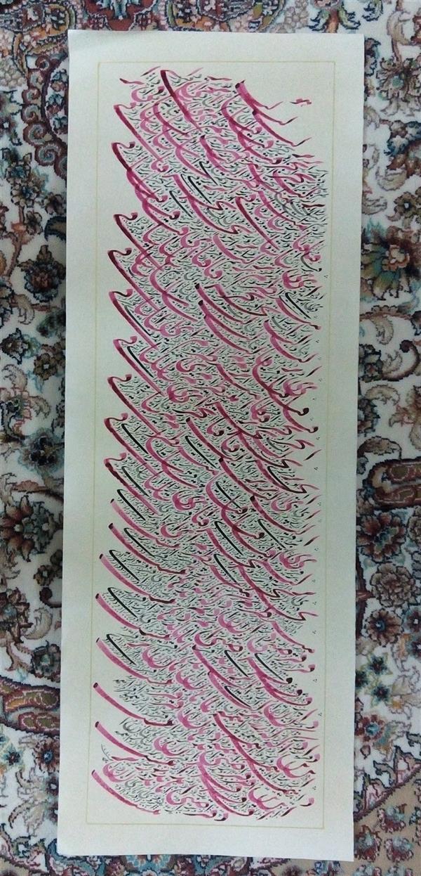 هنر خوشنویسی اشعار حافظ farzam zali حافظ:برلب بحرفنا منتظریم ای ساقی ابعاد، 30 *100