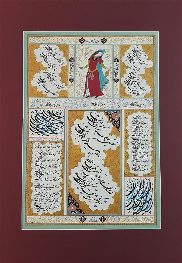 هنر خوشنویسی اشعار حافظ مهسا سالاری