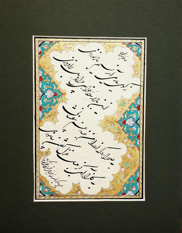 هنر خوشنویسی اشعار حافظ زینالی #خوشنویسی #چلیپا #حافظ_شیرازی   ##شکسته_نستعلیق #تذهیب #لچک #ختایی #گواش #آبرنگ