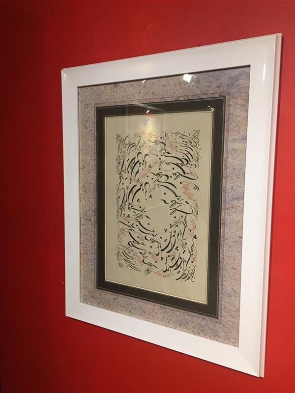 هنر خوشنویسی نمایشگاه بخوان ای خسرو آواز ایران 100honar وحید اسدی 50 در  70