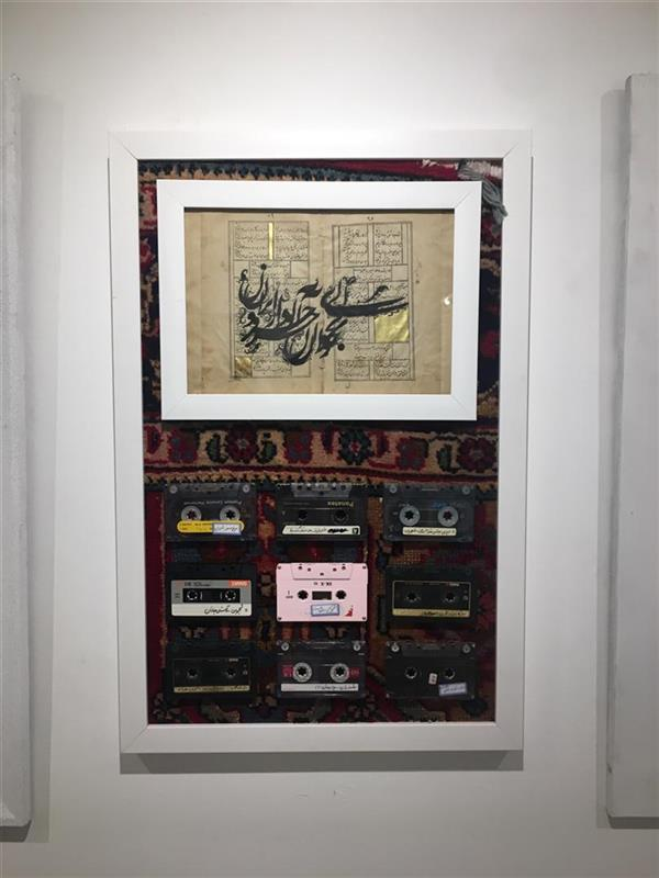 هنر خوشنویسی نمایشگاه بخوان ای خسرو آواز ایران 100honar علی مختاری