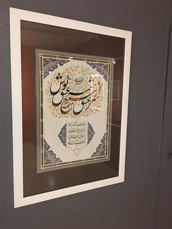هنر خوشنویسی نمایشگاه بخوان ای خسرو آواز ایران 100honar مجید شایان