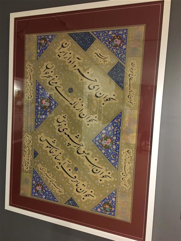 هنر خوشنویسی نمایشگاه بخوان ای خسرو آواز ایران 100honar محمد شیرازی 100 در  70