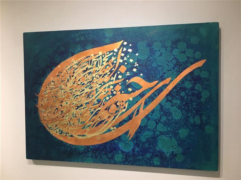 هنر خوشنویسی نمایشگاه بخوان ای خسرو آواز ایران 100honar سهیلا احمدی 100 در  70 #فروخته_شد