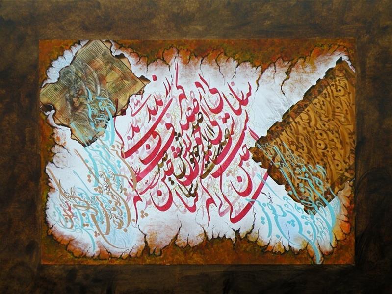 هنر خوشنویسی گالری اختصاصی خوشنویسی جواد فریدفتحی و امیر حق گشا ج -فرید فتحی